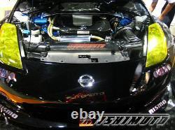 Mishimoto Performance Aluminium Radiator Fits Nissan 350Z 03-06 MMRAD-350Z-03